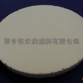 红外线蜂窝陶瓷片 圆型方孔168mm炉头灶片批发
