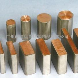HANYUN电镀专用配套设备钛包铜