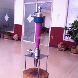 鲁水杰瑞达JZZ50L高效重质除渣器,简单灵活,方便好用。
