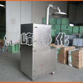 不锈钢移动式除尘器SH-C-800 净化配件 净化除尘设备