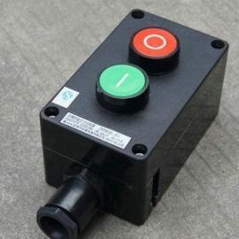 防爆防腐控制器 ZXF8030防爆防腐主令控制器