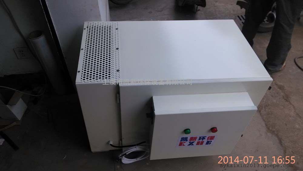 北京、天津静电油雾净化器、静电油雾分离器、静电油雾过滤器