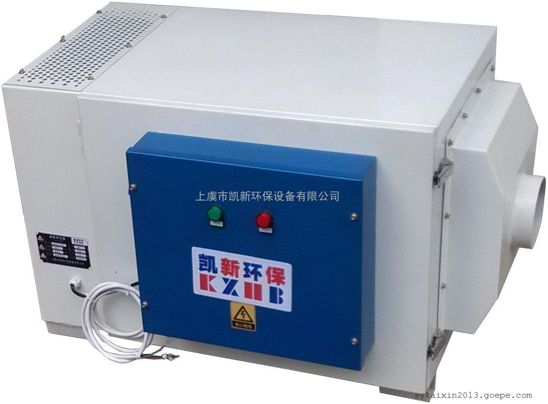 河南、河北静电油雾净化器、静电油雾分离器、静电油雾过滤器