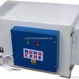 静电式油雾净化器、静电油雾分离器、静电油雾过滤器