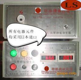 圆盘型DISK静电发生器批发
