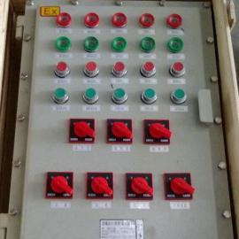 非标防爆控制箱BXK99 防爆控制开关箱