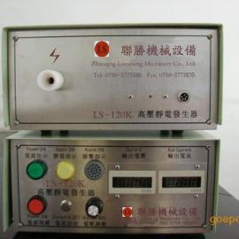 涂装静电发生器厂家 五金件喷漆静电发生器批发