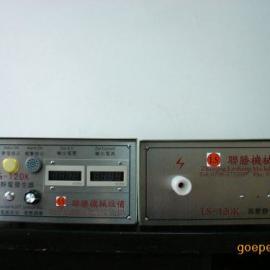 静电电源发生器