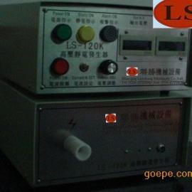 内置式高压静电发生器批发 家私喷漆内置式高压静电发生器批发