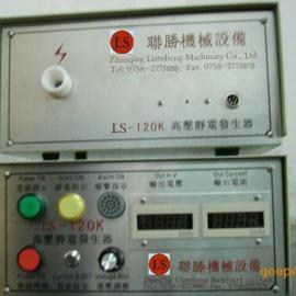 高压静电发生器厂家 涂装设备厂家