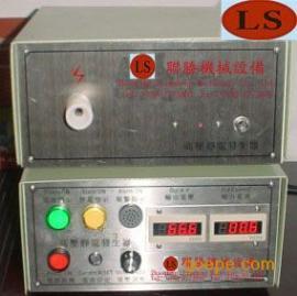 肇庆联胜机械涂装喷漆设备 高压静电发生器