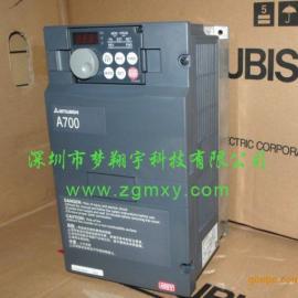 供应三菱变频调速器销售|三菱变频器代理