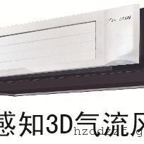 适合卧室使用大金中空调-杭州大金空调总代理推荐
