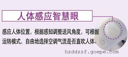 杭州大金空调总代理,杭州大金空调总代理销售公司