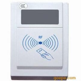 供应射频卡读写器