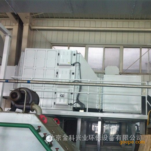 工业淬火油烟净化器,机械加工油烟净化器