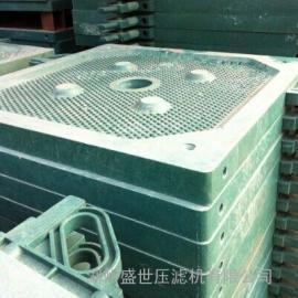聚丙烯滤板厢式滤板