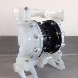 DP15PP 塑料气动隔膜泵