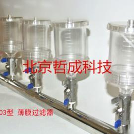 无菌溶液过滤器、北京生产溶液过滤器、有机玻璃过滤器