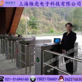 二维码景区电子票务系统