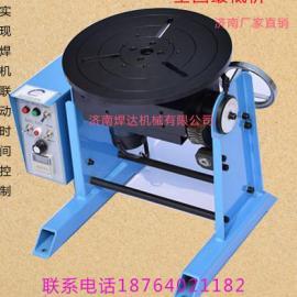现货供应各种管法兰变位机,管法兰焊接变位机