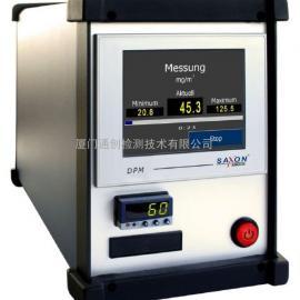 柴油机颗粒物分析仪DPM1000