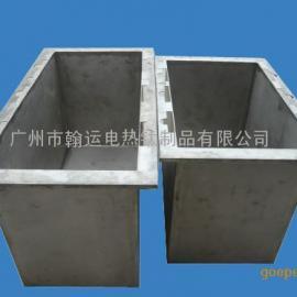HANYUN酸性溶液专用钛槽