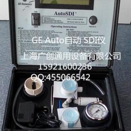 美国GE Auto SDI仪自动便携式 SDI仪/ 自动SDI仪/ 污染指数测定仪