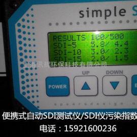 美国Simple Auto SDI仪(充电式) 自动污染指数测试仪/SDI仪/SDI