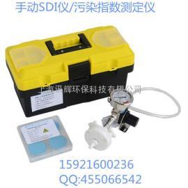 国产SDI仪//水质测试仪/ SDI污染指数测定仪/手动SDI仪