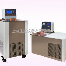 高低温恒温反应浴槽生产厂家|型号JPGD-25300-5