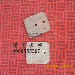 江苏徐工沥青稳定土拌合机XC300叶片