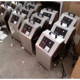 大庆臭氧发生器,移动式臭氧发生器,便携式臭氧发生器