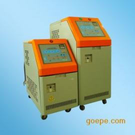 350度运油式油温机 高温油温机 油循环温控控制机