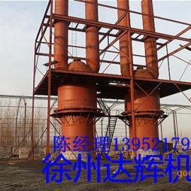红土镍矿烧结机 水泥机立窑厂家