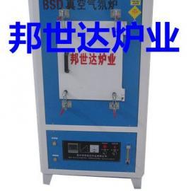 特种陶瓷气氛箱式实验电炉,高温电炉