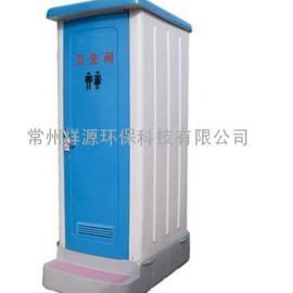 玻璃钢流动厕所,玻璃钢移动厕所