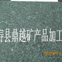 万年青石材------厂家批发