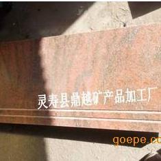 国产幻彩红大理石批发 幻彩红花岗石厂家 幻彩红毛光板价格