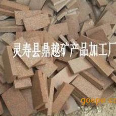 供应贵妃红石材2公分、3公分、4公分、5公分、6公分毛板现货批发