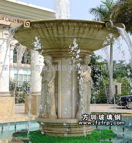 欧式家庭喷泉图片大全
