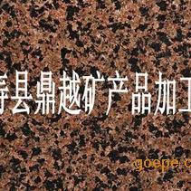 厂家批发兴县红2公分、2.5公分、3公分现货、毛光板充足