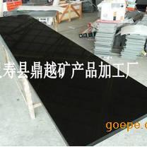 中国黑 中国黑石材 中国黑花岗岩 中国黑供应商