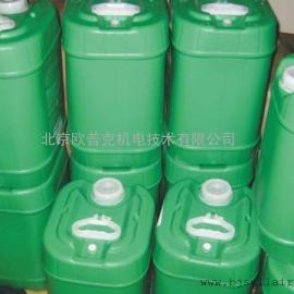 优质寿力32#专用润滑油 寿力空压机保养原装正品润滑油
