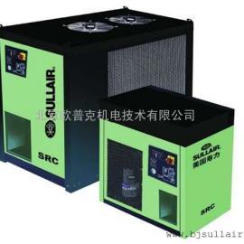 寿力冷冻式空气干燥机 寿力干燥机价格 优质干燥机