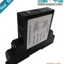 XP1505E电位器变送器