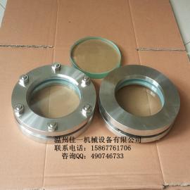 厂家直销DN100-PN6不锈钢法兰对夹视镜(玻璃板视镜)