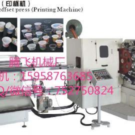 塑料杯印刷机