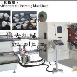 恒光机械塑料杯印刷机