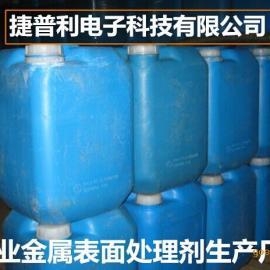钢铁除油除锈二合一剂